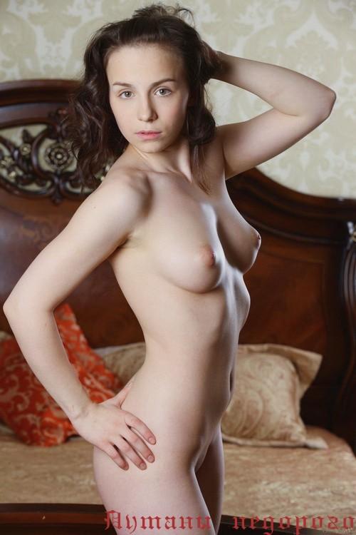 Карин Проститутки размер бюста от 7 в москве секс со страпоном