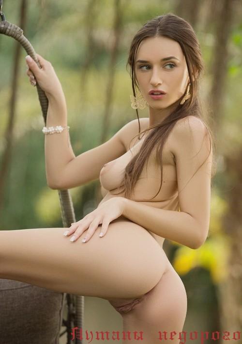 Москва проститутка японка знакомится