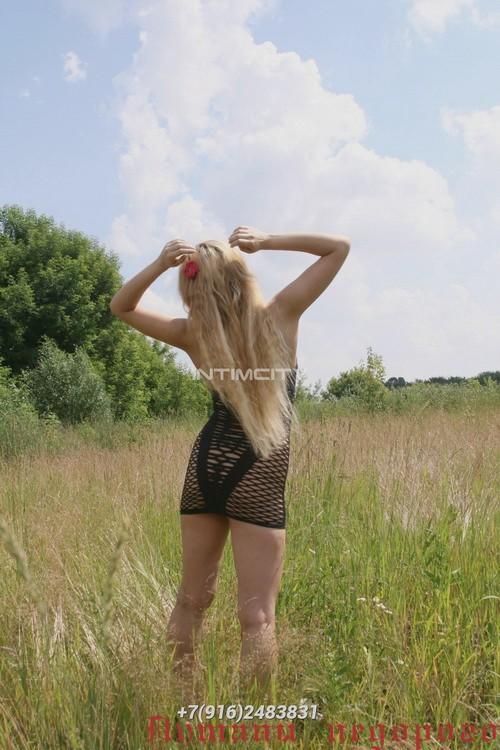 Проститутка на биюлёва васточное
