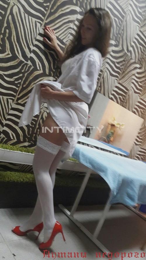 Джульетта - секс в одежде