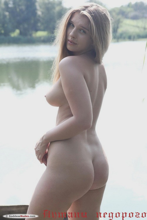 Ядя: секс со страпоном