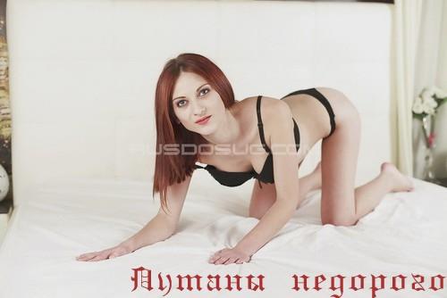 Проститутки красноярск недорого частные студентки