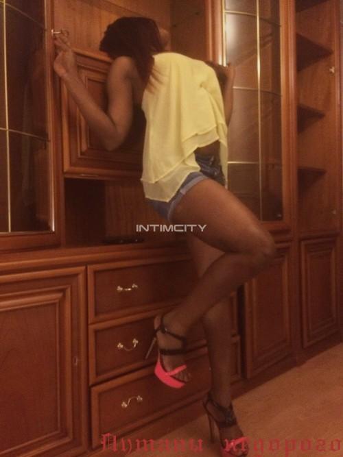 Индира Опытные проститутки с уфы эротический массаж