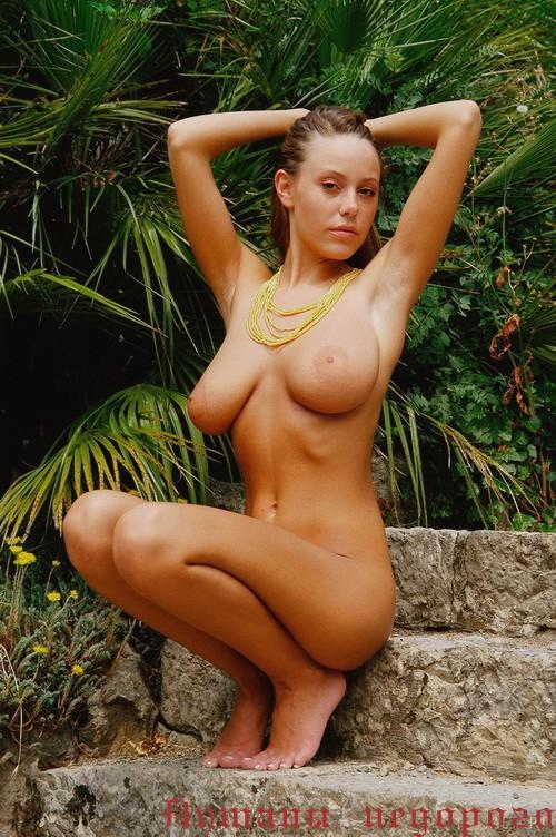 Мариям: тонизирующий массаж