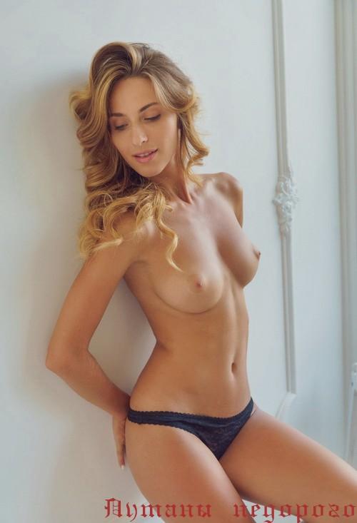 Дамира: мастурбация члена грудью