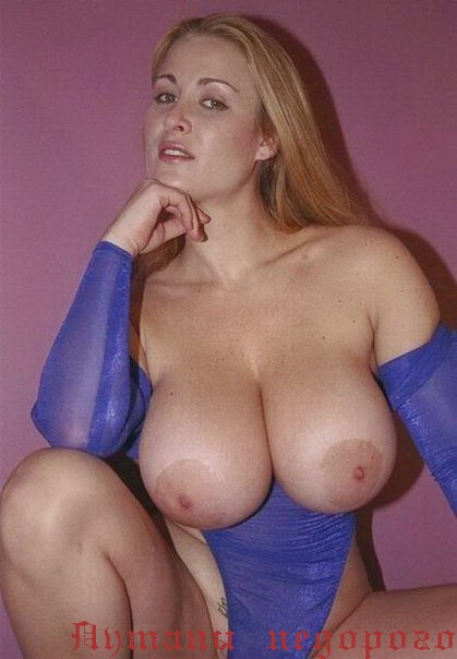 Кристи - кончить на грудь