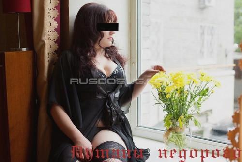 Проститутки с пышными формами не салон в королеве