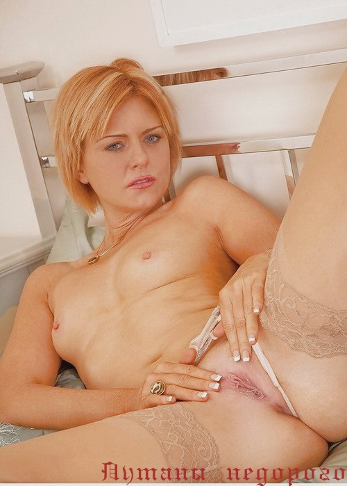 Толстые проститутки киева возраст от 40лет