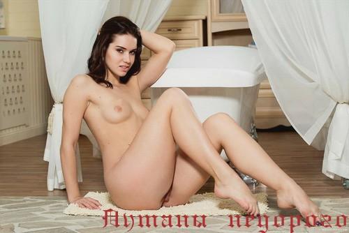 Секс с беременными шлюхами в москве