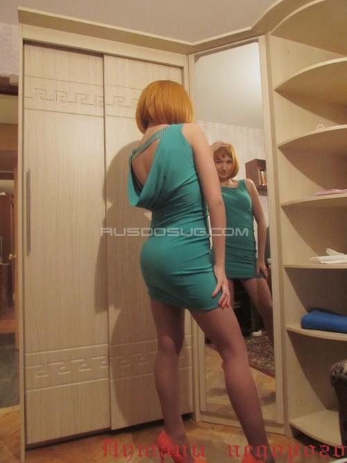 Ижевск проститутки минет 500 руб