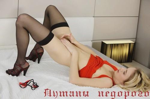 Проститутки мамками в москве