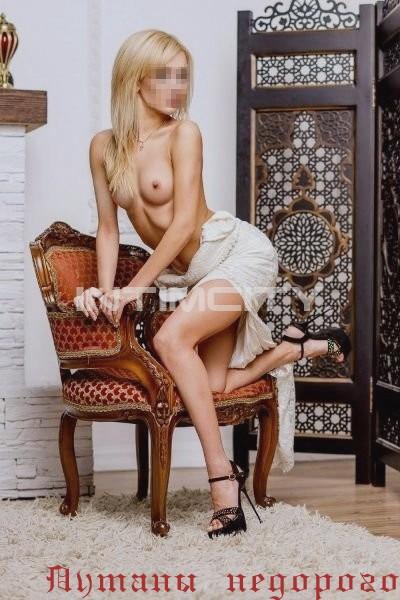 Чарла - Русские девушки люберцы дорого анилингус делаю