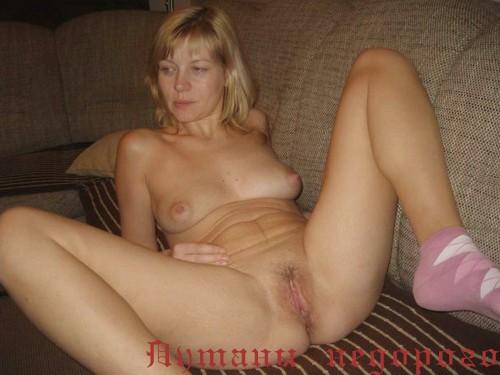 Дешевые проститутки в центральном районе красноярска