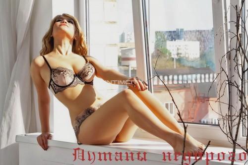 Анхелита Проститку в запорожье секс втроём