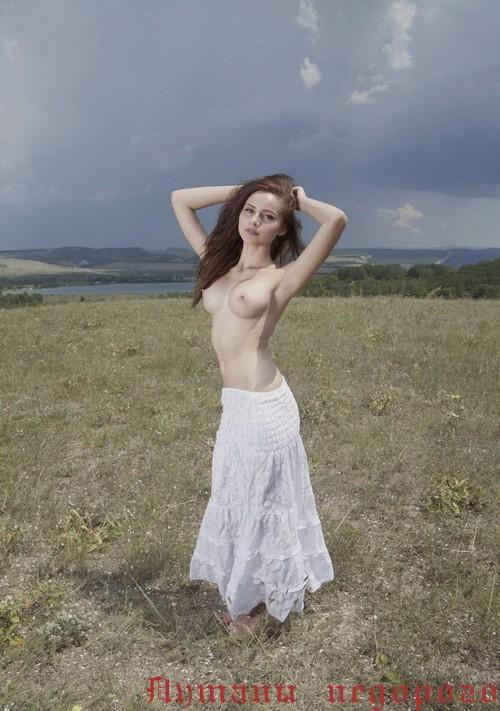 Фи мастурбация члена грудью
